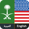 English Arabic Dictionary Free 3.3