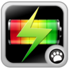 One Touch Battery Saver 3.25.2