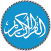 Quran Now – Full Al-Quran MP3 1.0
