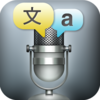 Voice Translator Free 1.6.3