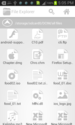 Screenshot 3 of File Explorer Free 1.0