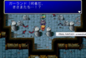 Screenshot 1 of Final Fantasy VII (FF 7) 1.0.5