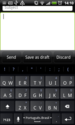 Screenshot 13 of MultiLing Keyboard 1.1.7