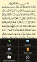 Screenshot 2 of Quran Android
