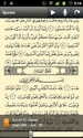 Screenshot 3 of Quran Android