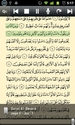 Screenshot 4 of Quran Android