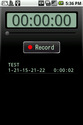 Screenshot 4 of Voice Recorder 2.4.5