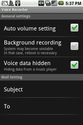 Screenshot 7 of Voice Recorder 2.4.5
