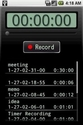 Screenshot 2 of Voice Recorder 2.4.5