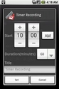 Screenshot 3 of Voice Recorder 2.4.5