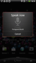 Screenshot 2 of Google Voice Search 2.1.4